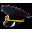 Фуражка МО черный околыш парадная уставная