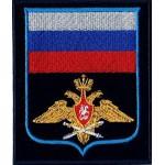 Нашивка на рукав с липучкой ВС пр 300 ВВС синий фон вышивка шёлк