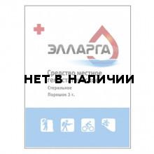 Средство гемостатическое Элларга порошок 3 г.