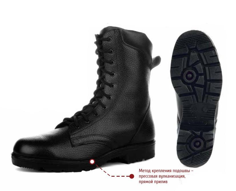 29dfb2d7 Ботинки с высокими берцами МЧС уставные, производитель Largos Купить ...