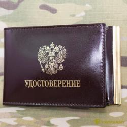 Обложка КУ-4 ш бордо Удостоверение