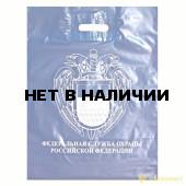 Пакет ФСО РФ темно синий