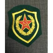 Нашивка на рукав Пограничные войска КГБ СССР вышивка шелк