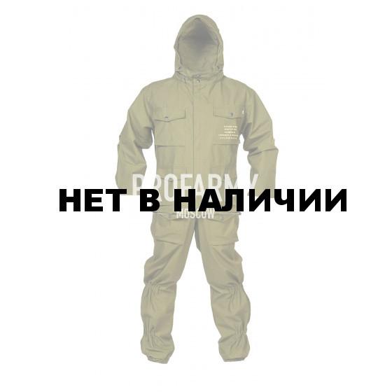 Костюм Горка-2
