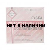 Губка Гемостатическая Коллагеновая 90х90мм 1шт.