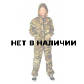 Костюм детский МиниТурист (Маскхалат), камуфляж, ткань грета Мультикам