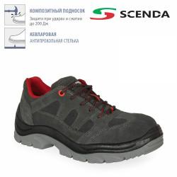 Обувь с композитным подноском
