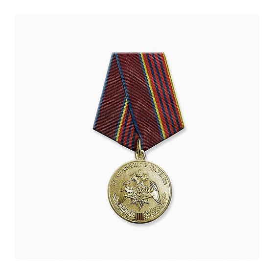 Медаль Росгвардия За отличие в службе 3 степени