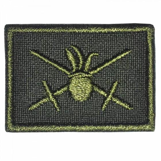 Эмблема петличная с липучкой Сухопутные войска нового образца полевая пластик