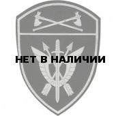Нашивка на рукав с липучкой Росгвардия Приволжский Округ СОБР полевая пластик