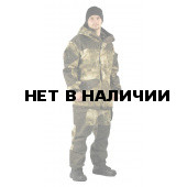 Костюм демисезонный ГОРКА куртка/брюки, цвет:, камуфляж Атака, ткань : Твил рип-стоп/Грета