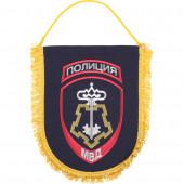 Вымпел ВБ-54 Полиция Вневедомственная охрана МВД России вышивка