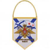 Вымпел АВТО пятигранник ВМФ Морская пехота шелкография