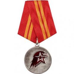 Медаль Юнармейская доблесть 2 степени металл