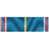 Орденская планка Медаль За верность закону I степени