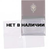 Обложка АВТО 100 лет ФСБ с металлической эмблемой кожа