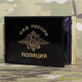 Обложка КУ-4 ш черная Полиция