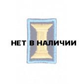 Эмблема петличная нового образца ВКС офицерская (катушка)
