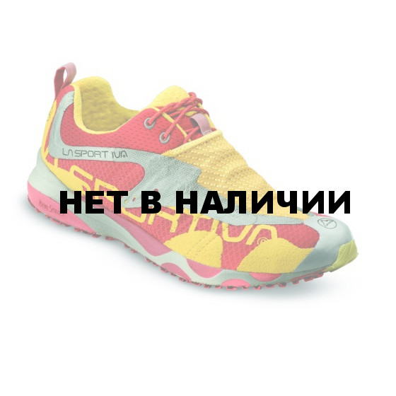 Кроссовки SKYLITE, Yellow, 530YE