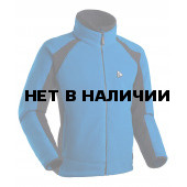 Куртка BASK FORWARD синяя