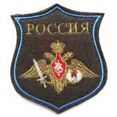 Нашивка на рукав фигурная с липучкой ВС РФ ВДВ полевая вышивка л