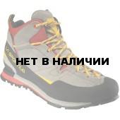 Кроссовки BOULDER X MID Grey/Red, 17EGR