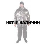 Костюм мужской Nordwig Donbass зимний, камуфляж т.Алова мембрана Иней