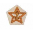 Звезда на тужурку адмиралов ВМФ