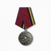 Медаль Росгвардия За разминирование