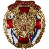 Нагрудный знак Участник Боевых Действий орел круглый металл