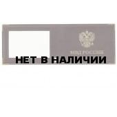 Обложка МВД РФ с окном кожа