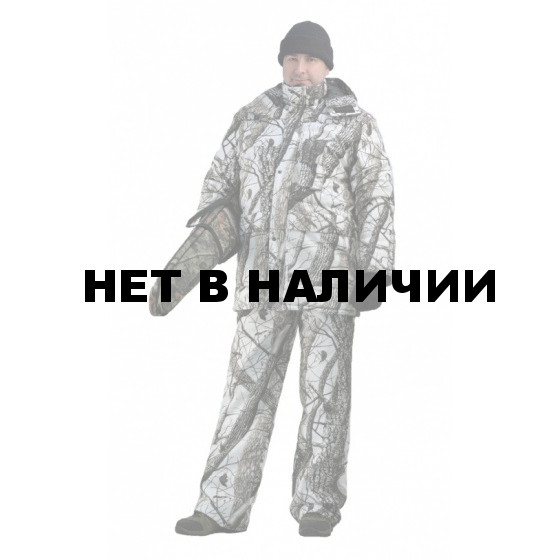 Костюм мужской Ловчий- Вепрь зимний, камуфляж алова Зимний лес (с брюками) подкладка 100% п/э