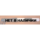 Жезл-фонарь регулировщика ЖФР-11Б-02-С