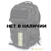 Рюкзак Assault Multicam black 30 л