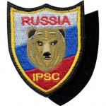 Нашивка на рукав с липучкой Федерация практической стрельбы России медведь вышивка шелк