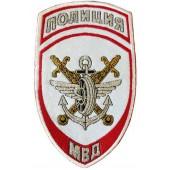 Нашивка на рукав Полиция Подразделения ВД на транспорте МВД России парадная белая