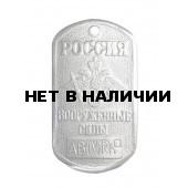 Жетон 3-5 Россия Вооруженные силы IV группа крови металл