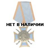 Медаль Богдан Хмельницкий металл