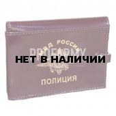 Обложка СТ-МБС-2 Полиция шик бурая