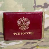 Обложка КУ-4 ФСБ шик красная