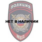 Нашивка на рукав Полиция Подразделения охраны общ. порядка тканая