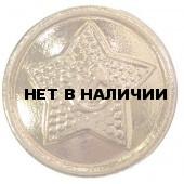 Пуговица Советская Армия звезда диам 22мм повседневная металл