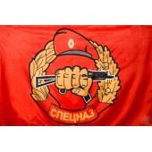 Флаг СПЕЦНАЗ ВВ