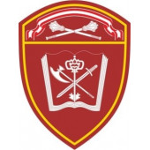 Шеврон Росгвардия Центральный округ учебные в/ч люрекс