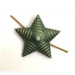 Знак различия Звезда рифлёная большая полевая металл