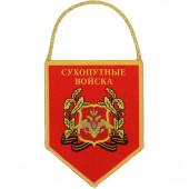 Вымпел АВТО пятигранник Сухопутные войска герб РФ шелкография