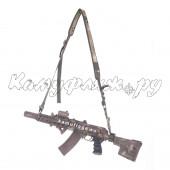 Оружейный ремень KE одно/двух точечный multicam