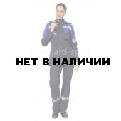 Костюм Терра женский (синий/васильковый)