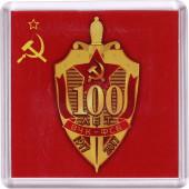 Магнит 253 100 Лет ВЧК-ФСБ сувенирный