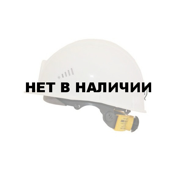 Каска защитная СОМЗ-55 FavoriT RAPID Trek (белая) (75617)